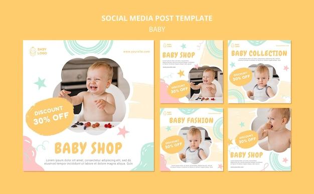 Modelo de postagem em mídia social para loja de bebês