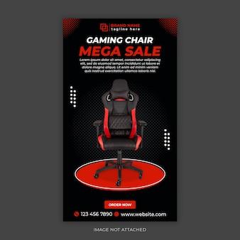 Modelo de postagem em mídia social para mega venda de cadeira de jogos