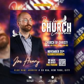 Modelo de postagem em mídia social para panfleto de conferência da igreja