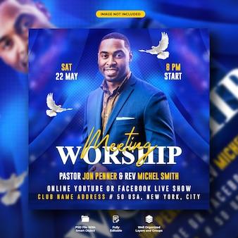 Modelo de postagem em mídia social para panfleto de reunião da igreja no sábado