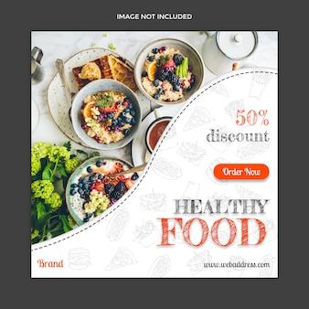 Modelo de postagem instagram de mídia social de alimentos