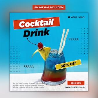 Modelo de postagem - mídia social de bebida de verão