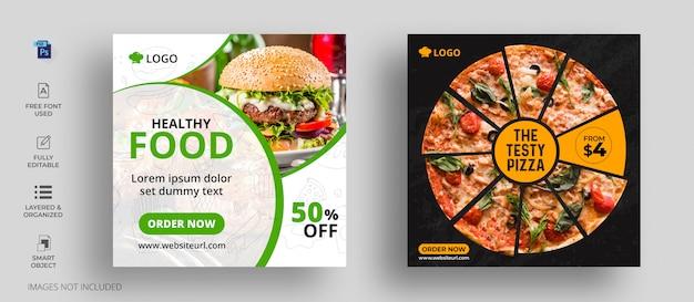 Modelo de postagem - mídia social de comida de restaurante