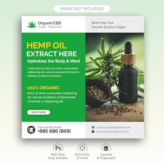 Modelo de postagem - mídia social de marketing de óleo cbd de produtos de cânhamo
