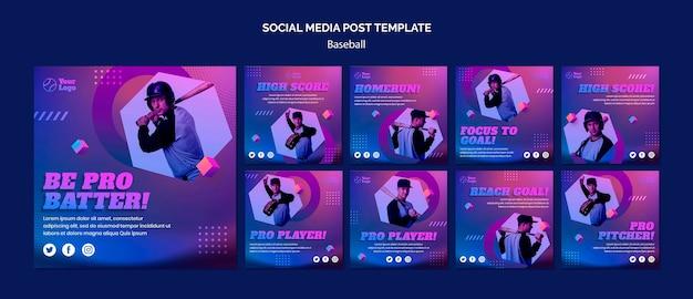 Modelo de postagem - mídia social de treinamento de beisebol