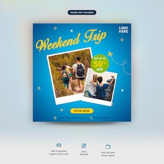 Modelo de postagem - mídia social de viagens de verão