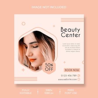 Modelo de postagem - mídia social do centro de beleza