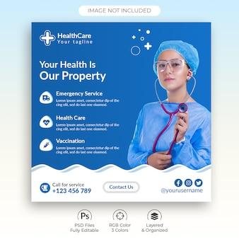 Modelo de postagem - mídia social médica de cuidados de saúde