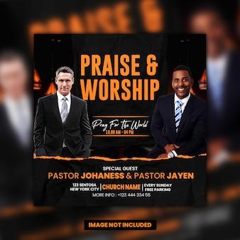 Modelo de postagem nas redes sociais de orações da igreja premium psd