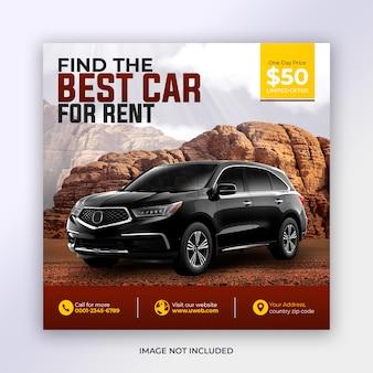 Modelo de postagem nas redes sociais para alugar um carro