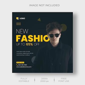 Modelo de postagem no instagram de venda de moda e banner de mídia social