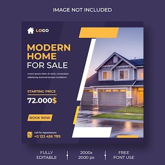 Modelo de postagem no instagram ou mídia social imobiliária Psd grátis