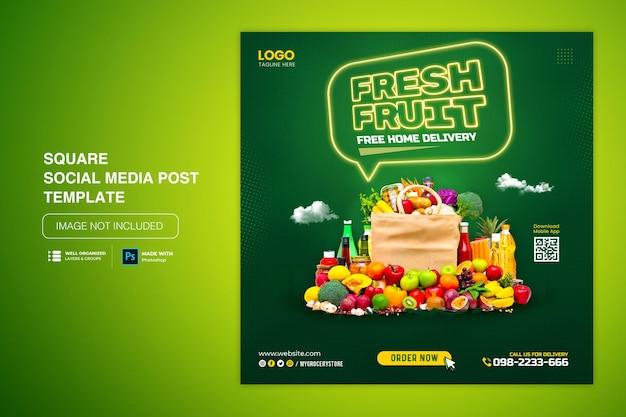 Modelo de postagem no instagram para entrega de frutas e verduras e legumes nas redes sociais