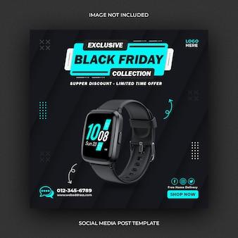 Modelo de postagem no instagram para redes sociais smart watch