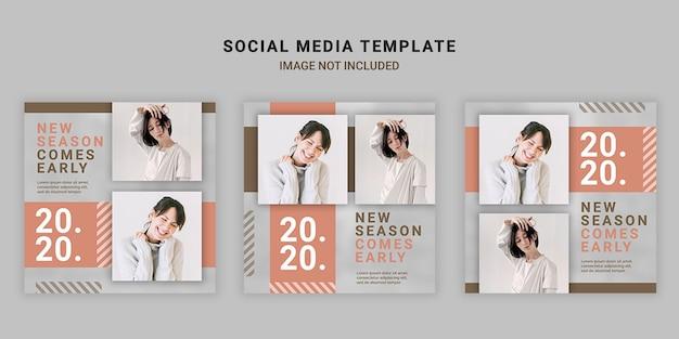 Modelo de postagem quadrada de mídia social de moda