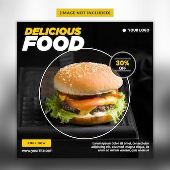 Modelo de postagem quadrada do instagram para restaurantes