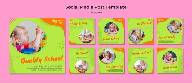 Modelo de postagens de mídia social de jardim de infância