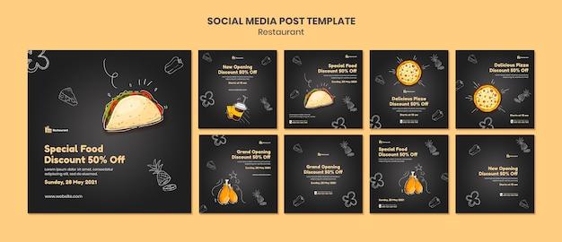 Modelo de postagens de mídia social de restaurante de comida