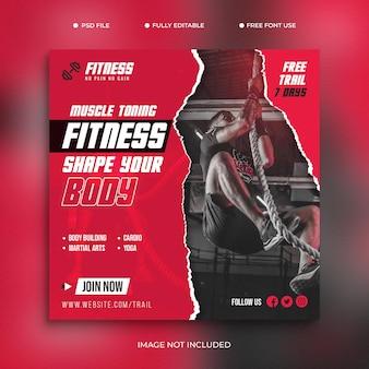 Modelo de postagens de mídias sociais e instagram de fitness para academias psd grátis