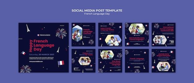Modelo de postagens do instagram do dia em francês