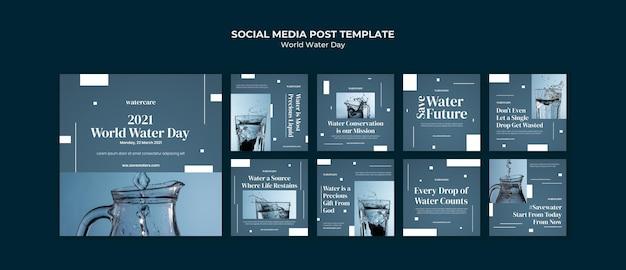 Modelo de postagens do instagram para o dia mundial da água