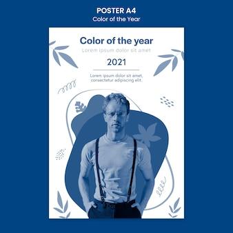 Modelo de pôster da cor do ano com foto