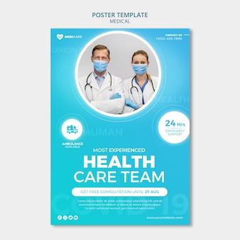 Modelo de pôster da equipe de saúde