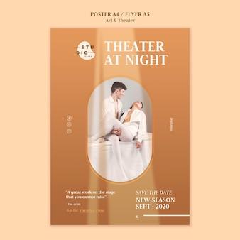 Modelo de pôster de arte e teatro