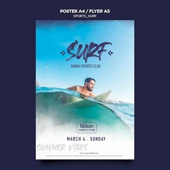 Modelo de pôster de aulas de surf