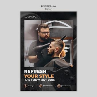 Modelo de pôster de barbearia