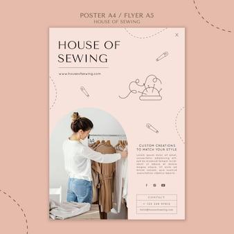 Modelo de pôster de casa de costura