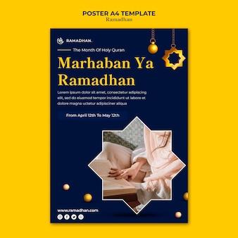 Modelo de pôster de celebração do ramadã