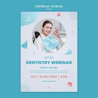 Modelo de pôster de clínica dentista