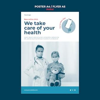 Modelo de pôster de clínica médica online
