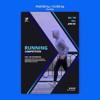 Modelo de pôster de competição de corrida