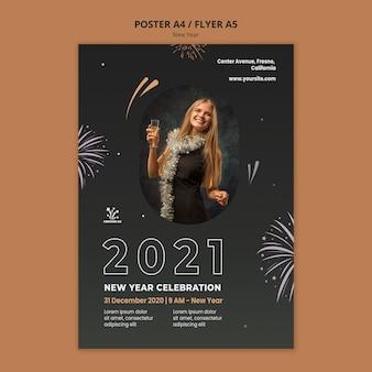 Modelo de pôster de conceito de ano novo