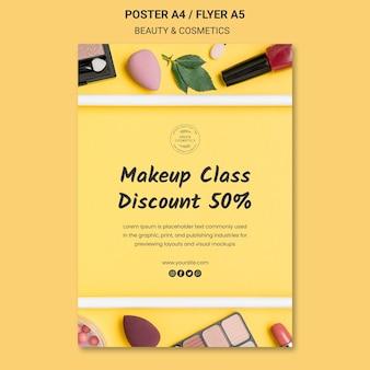 Modelo de pôster de conceito de beleza e cosméticos
