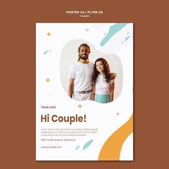 Modelo de pôster de conceito de casal