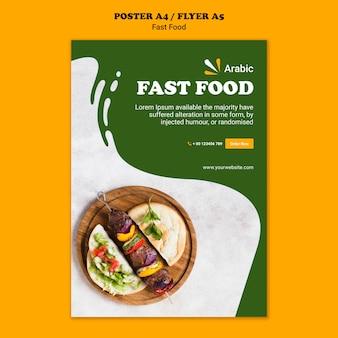Modelo de pôster de conceito de fast food