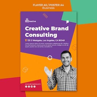 Modelo de pôster de consultoria de marca
