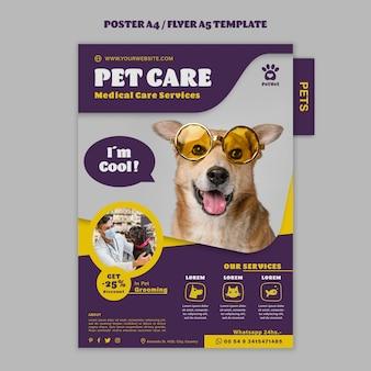 Modelo de pôster de cuidados com animais de estimação