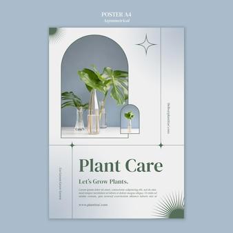 Modelo de pôster de cuidados com plantas