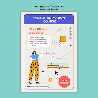 Modelo de pôster de curso de animação online
