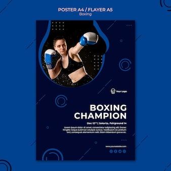 Modelo de pôster de esporte de treino campeão de boxe