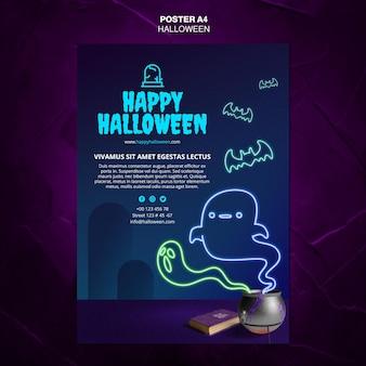 Modelo de pôster de evento de halloween