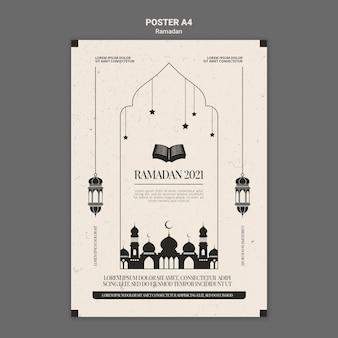 Modelo de pôster de evento de ramadã