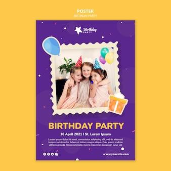 Modelo de pôster de festa de aniversário