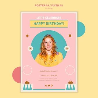 Modelo de pôster de festa de comemoração de aniversário