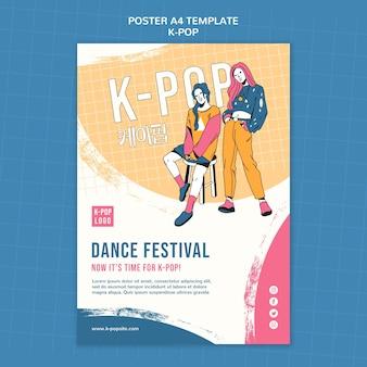Modelo de pôster de festival de dança
