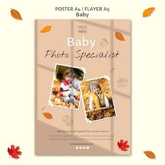 Modelo de pôster de fotografia de bebê
